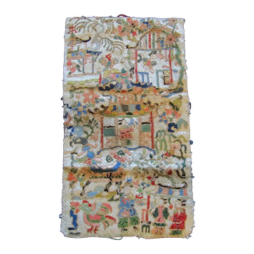 """Lovely Antique Chinese embroidered small panel 9.5"""""""