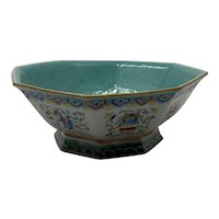 Chinese Famille Rose Bowl - Tongzhi Qing 19th C.  - Auspicious Symbols