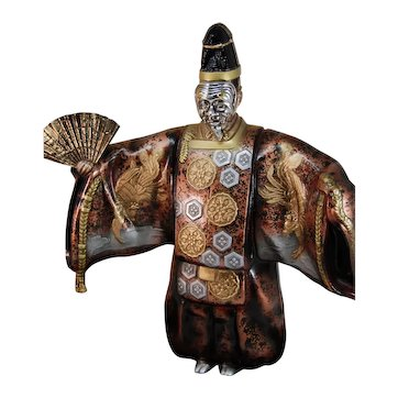 Vintage Japanese Okina Noh Metal Doll Theater Showa Mixed Metals Copper Dancer Figure