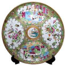 Antique Chinese Famille Rose Porcelain Plate 19thC