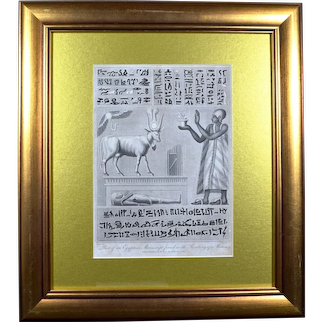 Antique 1804 Egyptology Engraving of Papyrus from Mummy's Wrappings