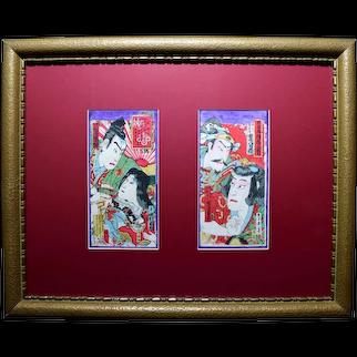Antique Japanese Woodblock Print Pair Samurais and Geisha