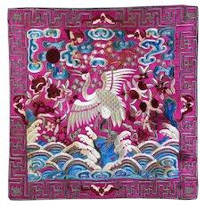 Antique 19thC Chinese Silk Rank Badge 1st Level Manchurian Crane Framed