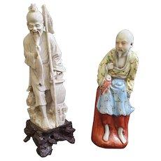 20th Century Chinese Mudman figurines