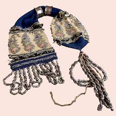 Antique Georgian misers purse, beadwork