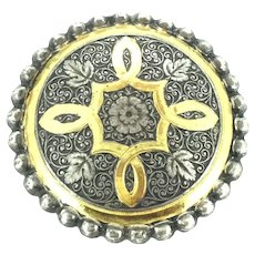 Exuberant Brooch Pin Gilt White Aesthetic Foliage Metal