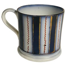 Gaudy Flow Blue Mug