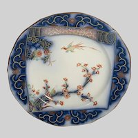 Antique Indian Scroll Flow Blue Plate