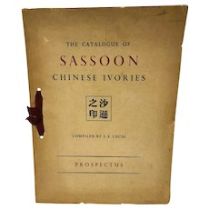 Rare 1950 Catalogue  For Sassoon Chinese Ivories