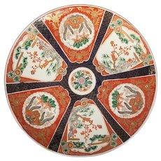 "Antique Large 18"" Japanese Imari Round Platter - 19th Century"