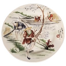 Tirschenreuth Asian Themed Decorative Porcelain Plate Made In Germany