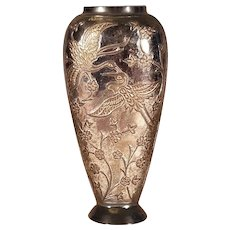 """Vintage 8"""" Asian Solid Brass Vase With Birds & Flowers"""