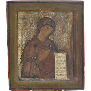 Russian Orthodox Icon Madonna Virgin Circa 1900