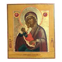 """Antique Russian Orthodox Icon of the Virgin """"Assuage my Sorrow"""""""