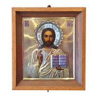 Antique Gilded Silver and Enamel Russian Orthodox Icon Of Christ Pantocrator