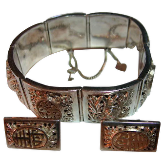 Asian 925 Sterling Silver Panel Bracelet & Pierced Earrings Set