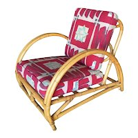 Restored Arch Deluxe Rattan Two Strand Lounge Chair w/ Patterned Cushions