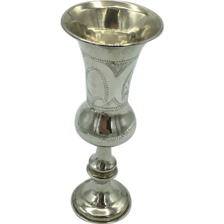 Antique Solid Silver Kiddush Cup Rosenzweig, Taitelbaum & Co Birmingham 1912