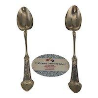 "Gorham Corinthian 1872 Sterling Silver 8 1/2"" Serving Spoons"