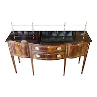 Early 1990's Stickley Flame Mahogany Sideboard Server