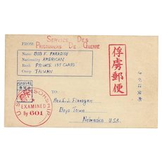 Prisoner of War Postcard American in Taiwan 1943