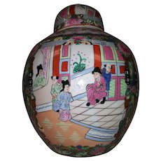 Vintage Hand Painted Porcelain Ginger Jar with Lid from China - Chinese Images with Birds, Butterflies, and Flowers