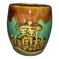 Vintage Asian Ceramic Majolica Oval Vase - Green and Brown Drip Majolica