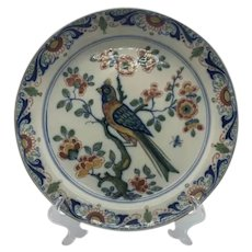 """Makkum Delft Holland Decorative Plate Bird and Floral Hand Painted 9.5"""""""