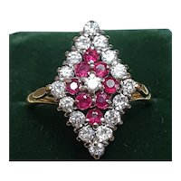 Vintage 18ct Gold Ruby & Diamond Marquise Cluster Ring - size 7.25 US
