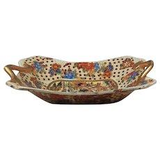 Rectangular Vase - Old Vase-Candy Bowl - Japanese Vase