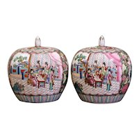Pair of Mid-Century Chinese Famille Rose Porcelain Melon Jars
