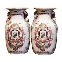 Pair of Early 20th Century Chinese Painted and Gilt Barbotine Porcelain Vases