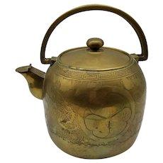 "Vintage Brass Chinese Japanese Tea KETTLE Dragon & Clover 7"""