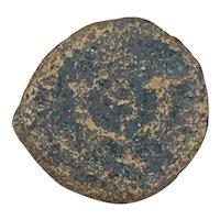 37-4 BC Judaea Copper Prutah