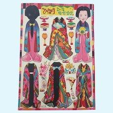 Sheet of Vintage Japanese Hinamaturi (Doll's Day) Paperdolls (A)