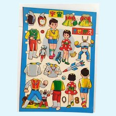 Vintage Japanese Paper Dolls-Children in Space Suits, Rockets, Monsters