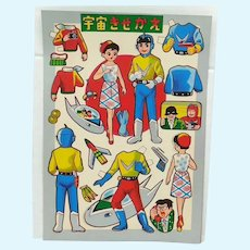 Vintage Japanese Paper Dolls-Couple with Space Suits, Rockets, SpaceShip