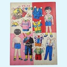 Vintage Japanese Paper Dolls-Boy with Perman and Ninja Costume-B