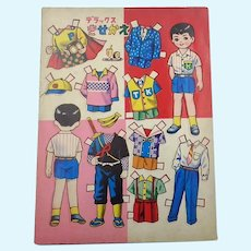 Vintage Japanese Paper Dolls-Boy with Perman and Ninja Costume-C