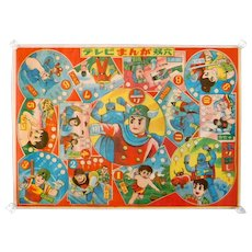 Vintage Japanese Sugoroku-Big X, Tetsujin 28-Gigantor, Eightman