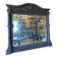 Antique Victorian Mahogany Mirror