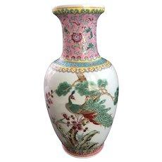 Vintage Chinoiserie Famille Rose Peacock Vase