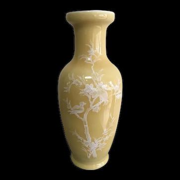 Chinese Mid-Century Yellow Glaze Porcelain Vase