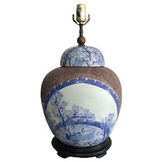 Vintage 1970's Chapman Chinoiserie Style Blue & White Ginger Jar Lamp
