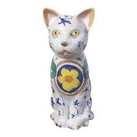Vintage Italian Faience Glazed Terra Cotta Cat Figure