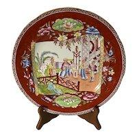 "Mason's Ironstone China Chinoiserie ""Mogul"" Plate Impressed Mark 1800-1849"