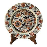 Ashworth Bros Hanley English Polychrome Chinoiserie Side Plate c1850