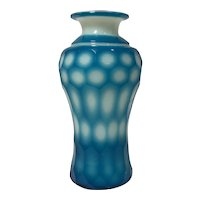 Faceted Blue Overlay Peking Glass Vase Chinese