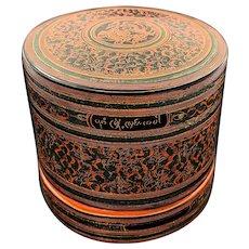 Lacquered antique bamboo Burmese Kun-it betel box with phoenix bird design