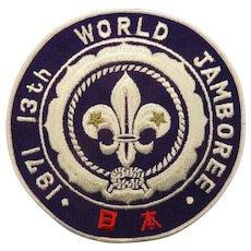 1971 13th World Jamboree Jacket Patch Japan